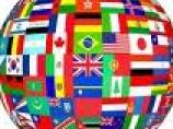 First International Ranking 2011.