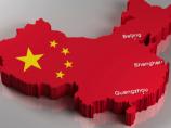 敬请期待,雷迪科飞镖即将首次亮相中国!
